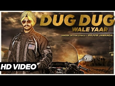 Dug Dug Wale Yaar song lyrics video |  Rajvir Jawanda