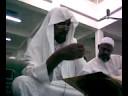 Anhar1241 - Tafsir Shaikh Saeed - Amharic