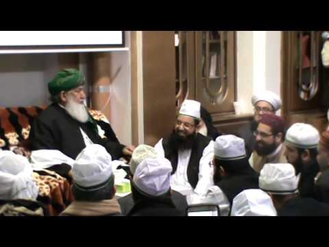 ANNUAL MILAD MEHFIL JAMIA MOHI UL ISLAM SIDDIQUIA OLDHAM 28/2/16