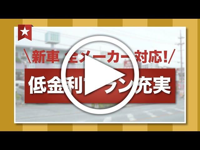 有限会社昭南自動車商会の動画