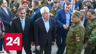 Парламентарии из Европы и России приехали в Сирию увидеть все своими глазами