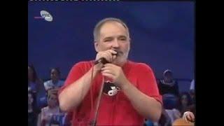 Djordje Balasevic - Dok je nama nas (Deveti deo) - (Video 2004)
