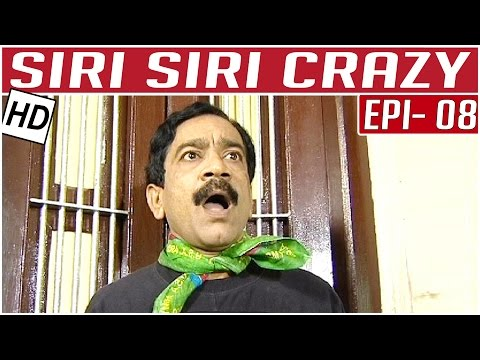 Siri-Siri-Crazy-Tamil-Comedy-Serial-Crazy-Mohan-Episode-8-Kalaignar-TV