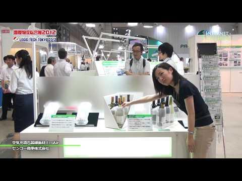 空気充填包装緩衝材 EcoAir - センコー商事株式会社