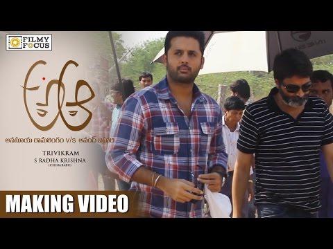 Yaa Yaa Song Making Video || A Aa Telugu Movie Songs || Nithin, Samantha, Trivikram - Filmyfocus.com