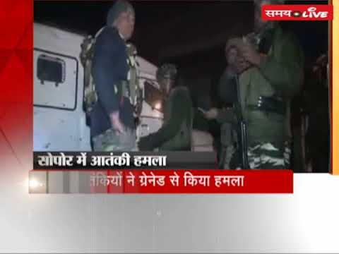 Terrorists attacked with grenade at police Chowki in J&K, 2 policemen injured