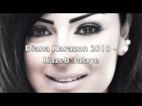 Kazeb 3alaye -Diana Karazon 2010 (видео)