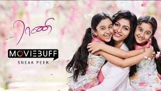 Nonton Enga Amma Rani - Moviebuff Sneak Peek | Dhansika | Director: S Bani | Music: Ilaiyaraaja Film Subtitle Indonesia Streaming Movie Download