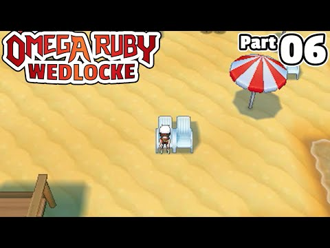 Beach - [http://marriland.com] Welcome to Marriland's Pokemon Omega Ruby WEDLOCKE, which is a Nuzlocke variant (see description for a link to the rules). In this episode, Hungry arrives on the beach...