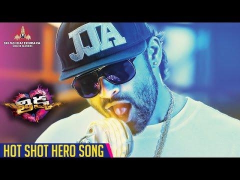 Thikka Movie Songs | Hot Shot Hero Song Trailer | Sai Dharam Tej | Larissa | Mannara | SS Thaman