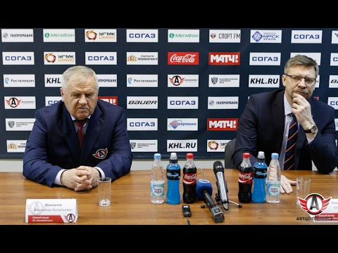 """Пресс-конференция: """"Автомобилист"""" - """"Йокерит"""" (5.02.2017)"""