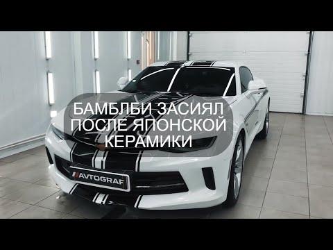 Chevrolet Camaro — американский мускулистый автомобиль создан удивлять и привлекать внимание.