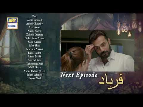 Faryaad Episode 25 - Teaser - ARY Digital Drama