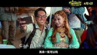 "Nonton [ENG SUB] Jessica Jung ""I Love That Crazy Little Thing"" Movie Trailer 160525 Film Subtitle Indonesia Streaming Movie Download"
