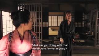 Nonton Celebration - Japanese Samurai Film Film Subtitle Indonesia Streaming Movie Download