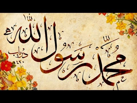Video Best Islamic Naat Sharif ll Nadeem Raza Faizi ll नब़ी नब़ी नब़ी नब़ी download in MP3, 3GP, MP4, WEBM, AVI, FLV January 2017