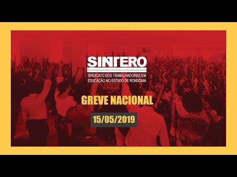 SINTERO - GREVE NACIONAL DA EDUCAÇÃO