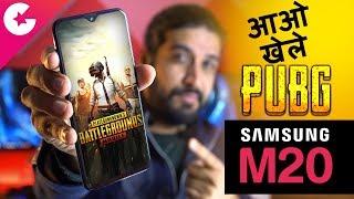 PUBG on Samsung Galaxy M20 - Gaming Review (Hindi)