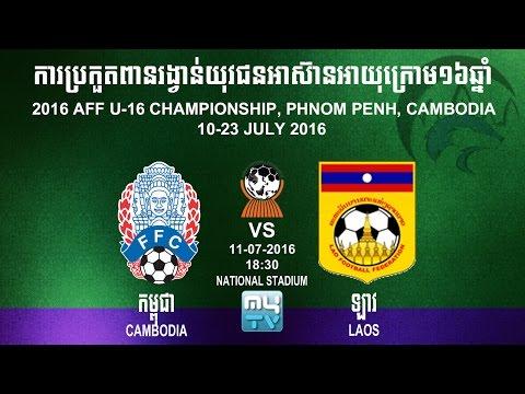 Cambodia vs Laos at AFF U16 Championship Cambodia 2016