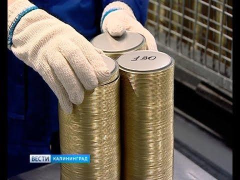 Калининградский тарный комбинат запускает импортозамещающее производство крышек для консервов