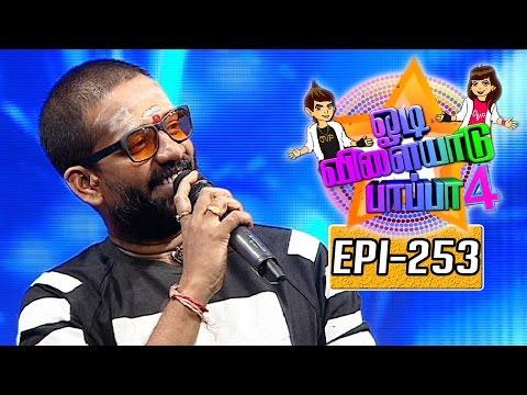 Odi-Vilayadu-Pappa-Dance-Show--Season-4-Epi-253-Best-Performer-Vishal-05-08-2016