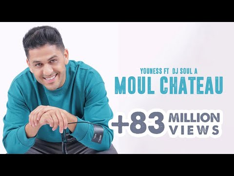YouNess - Moul Chateau Ft. DJ Soul-A (Video Clip Exclusif) | يونس- مول شاطُو