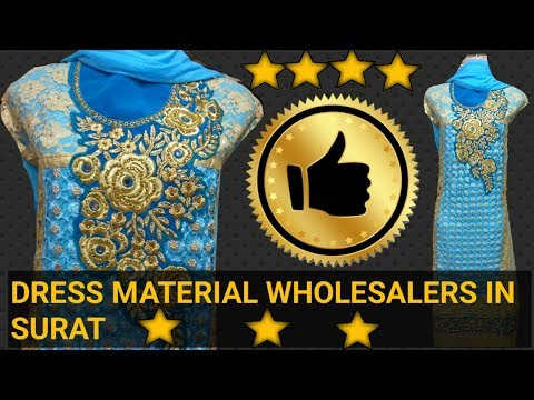 Latest dress material wholesalers in surat | eid dress collection 2017