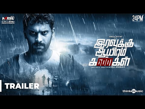 Iravukku Aayiram Kangal - Movie Trailer Image