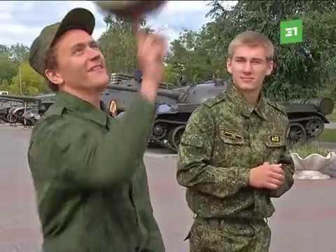 В России появились военно-баскетбольные войска