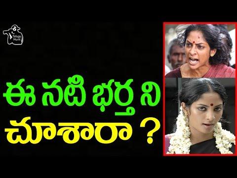 Actress Sriya Reddy Husband RARE Pictures | Sriya Reddy FAMILY Unseen Images | W Telugu Hunt