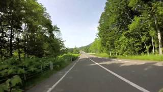 Yubari Japan  City new picture : Route 452, Yubari Hokkaido Japan