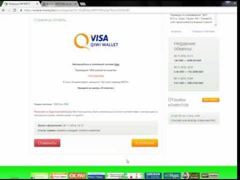 DOWNLOAD LAGU как обойти запрет переводов из России в Украину,как теперь отправлять деньги в Украину FREE MP3 DOWNLOADS MP3TUBID