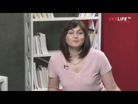 Ефір на UКRLIFЕ ТV 04.05.2018 - DomaVideo.Ru