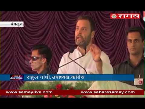 'Amma...Indira Canteen', When Rahul Gandhi