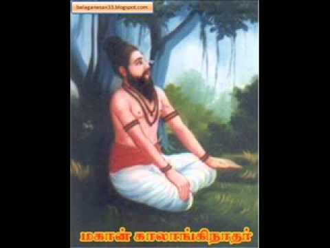 18 siddhar - kalanginaathar, sidda, siddha, siddhargal, siddargal, sitta, sittar, siddhar, siddar, sittargal, sittarkal, tamil alchemist, tamil alchemy, siddha maruthuvam...