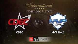 CDEC vs MVP.HOT6, game 1