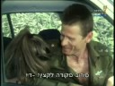יהודה ברקן מבצע קונג פו בסרט נשיקה במצ