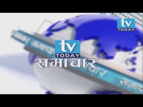 (TV Today News 2075-08-01 - Duration: 17 minutes.)