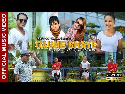 (New Nepali Song 2018 | Gaune Bhaye - Govinda Chongbang & Sarita Rai | Nepali Music Video - Duration: 4 minutes, 29 seconds.)