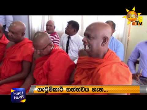 Police curfew in few areas in Galle removed; STF protection continues
