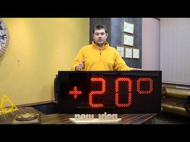 Обзор премиальных светодиодных часов с термометром