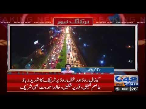 کینال روڈ اور جیل روڈ پر ٹریفک کا شدید دباؤ،شہریوں کو مشکلات کا سامنا
