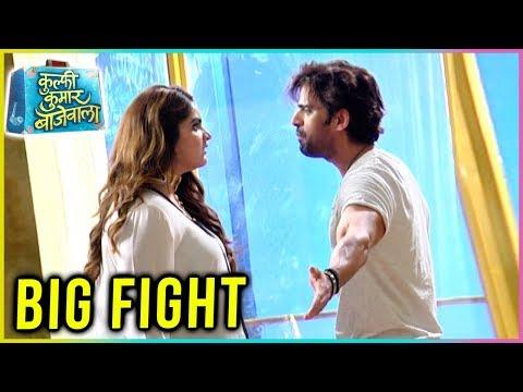 Sikandar's Big Fight With Lovely!   Kullfi Kumarr