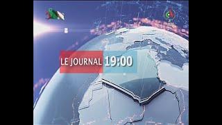 Journal d'information du 19H 12-07-2020 Canal Algérie