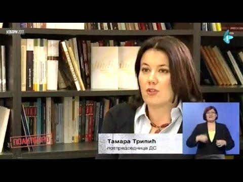 Тамара Трипић у емисији Политбиро на РТВ (17.3.2017)