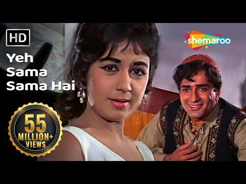 Yeh Sama, Sama Hai Ye Pyar Ka - Shashi Kapoor - Nanda - Jab Jab Phool Khile Songs {HD} - Lata (видео)