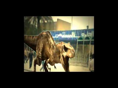 ديناصور في الجامعة المستنصرية Dragon In Mustansiriya University