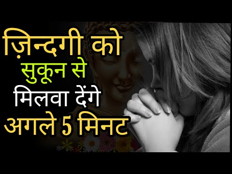 Heart Touching Thoughts in Hindi  Inspiring Quotes  Motivated and success quotes  Budha  peace