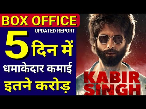 Kabir Singh 5th Day Collection, Kabir Singh Box Office Collection Day 5, Shahid Kapoor, Kiara Advani