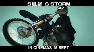 Nonton  Official Trailer  S       S Storm Film Subtitle Indonesia Streaming Movie Download